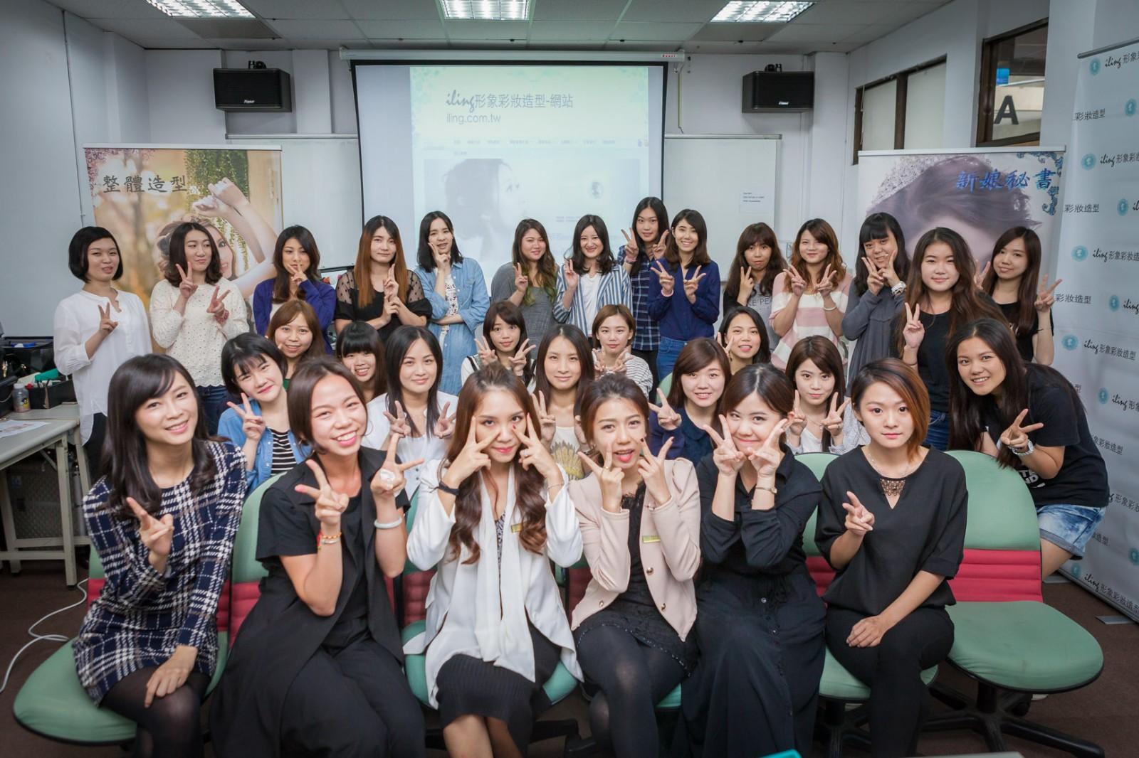 韓系裸妝彩妝教學大合照2