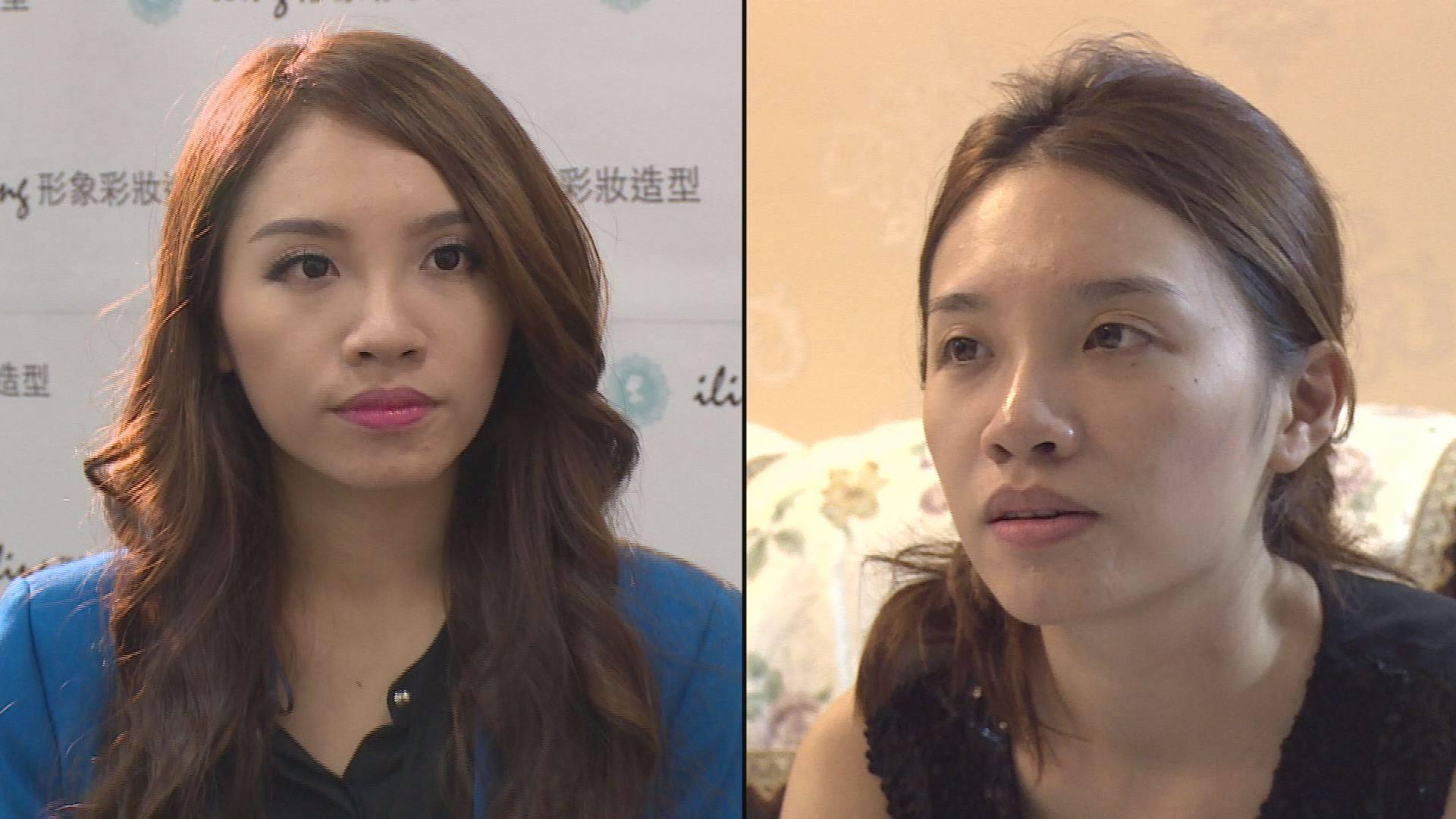 彩妝師iling成長過程
