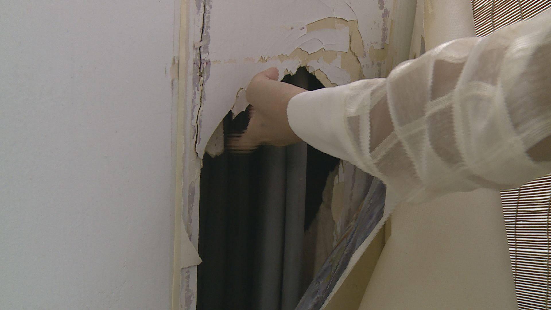 iling老師家裡牆壁的洞從何而來